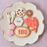 百日祝いのクッキー