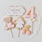 お知らせ&4歳のお誕生日